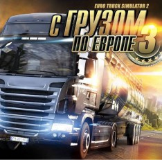 Euro Truck Simulator 2 – Going East!